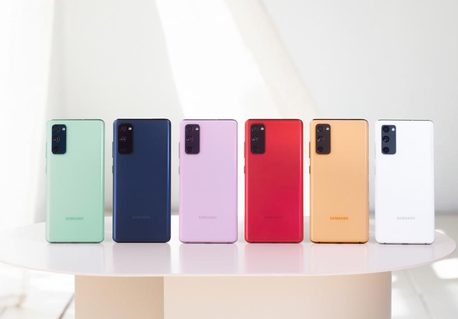 Samsung's Galaxy S20 FE smartphone to go on sale in S. Korea next week