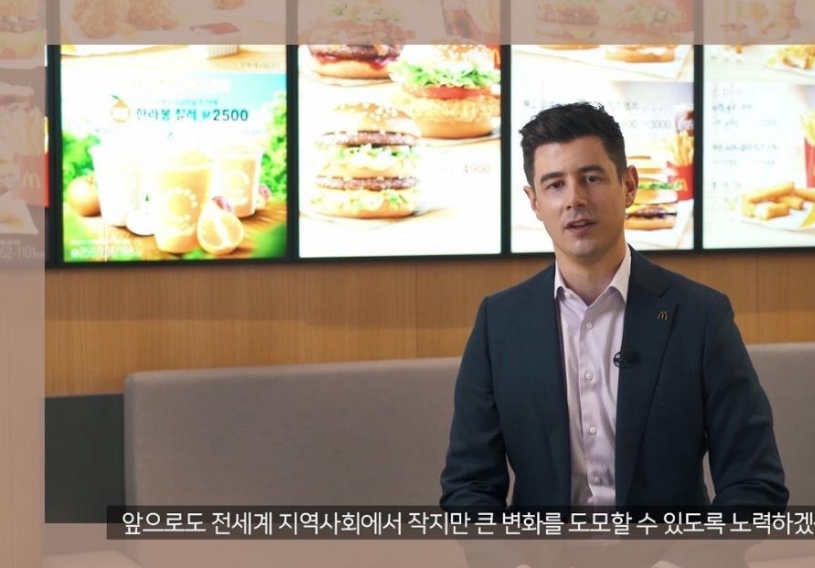 McDonald's Korea pledges to increase environmentally-friendly stores