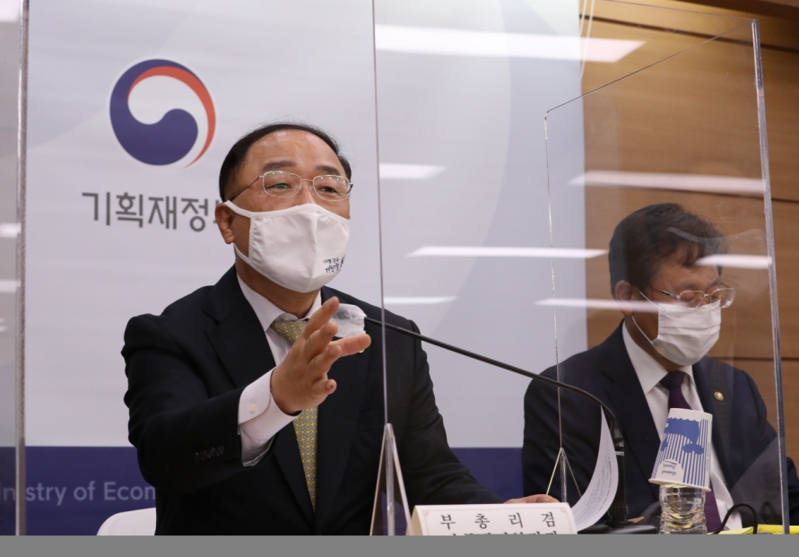 S. Korea to introduce rules for fiscal soundness in 2025