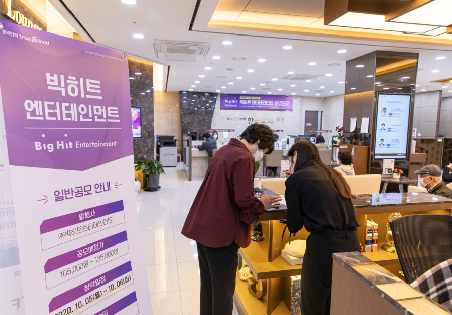 Retail investors rush to submit deposits for Big Hit's public subscription