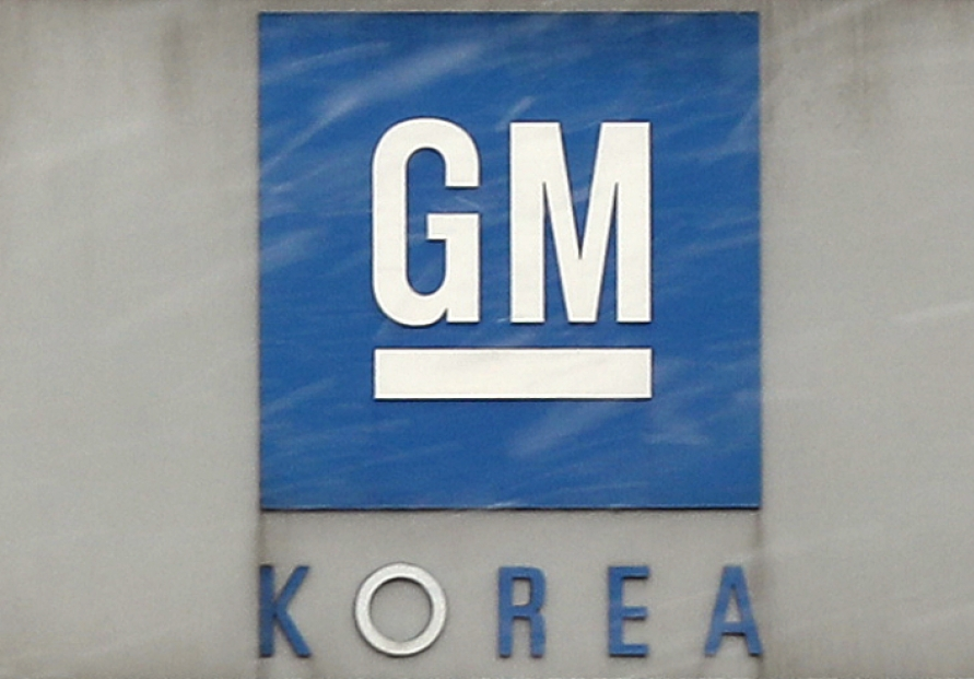 GM Korea's Sept. sales rise 89.5% on increased exports