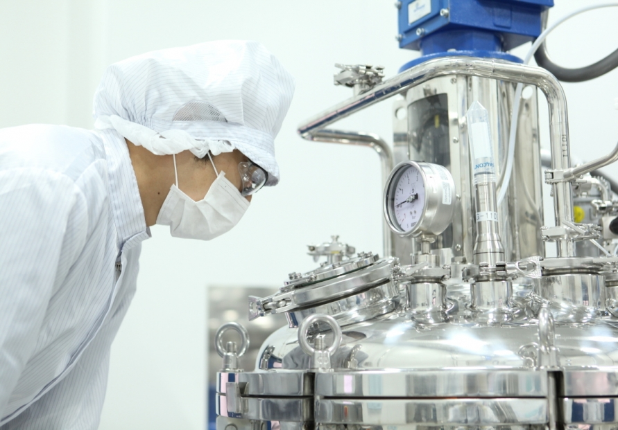 GC Pharma completes GCBT and GCAM sales to Grifols