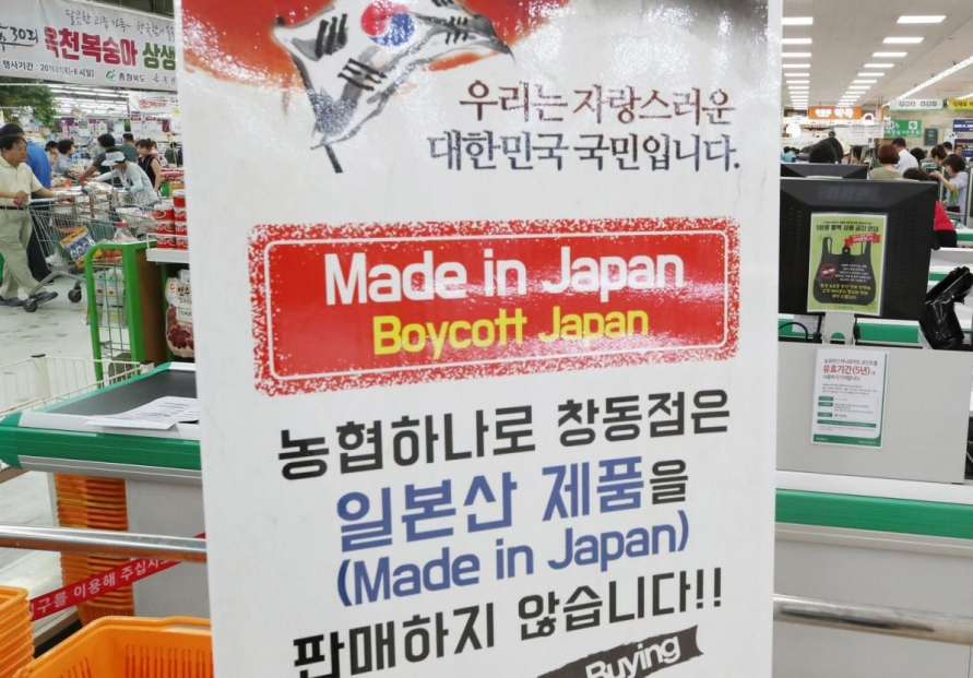 [Newsmaker] Govt. purchases of Japanese products persist amid boycott: lawmaker