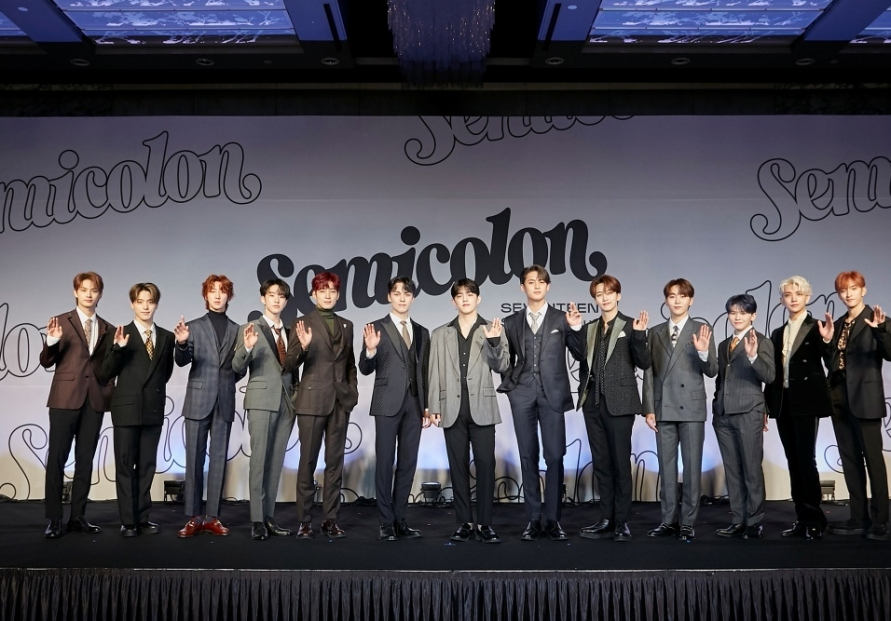 With 'Semicolon,' Seventeen says it's OK to take a break