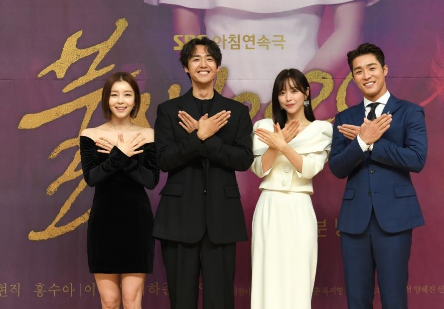 Hit drama 'Phoenix' rises again 16 years later