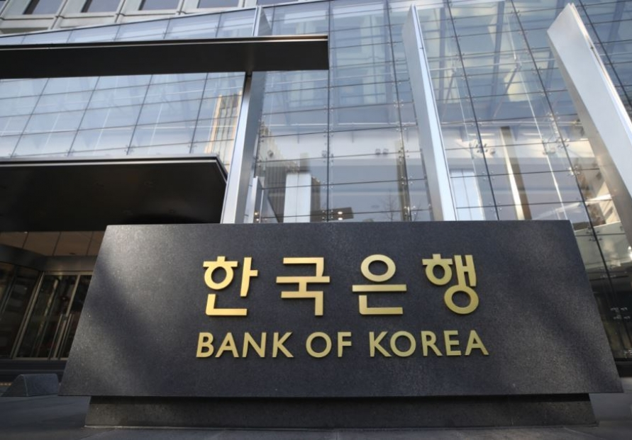 37% of firms fail to repay interest on debts in 2019: BOK