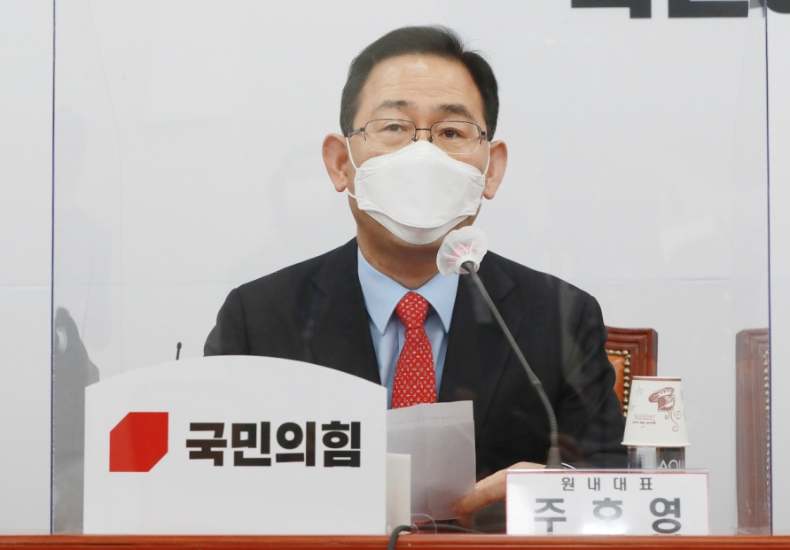 Opposition party asks for criminal probe into nuke reactor retirement