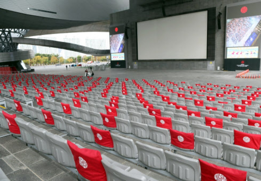 Busan International Film Festival kicks off without fanfare