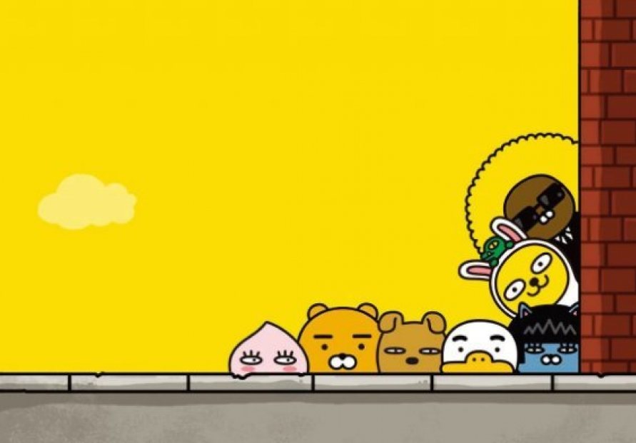 Kakao to raise $300m in Singapore to muster up M&A dry powder