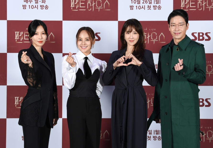 SBS drama 'The Penthouse: War in Life' to show row over education, real estate