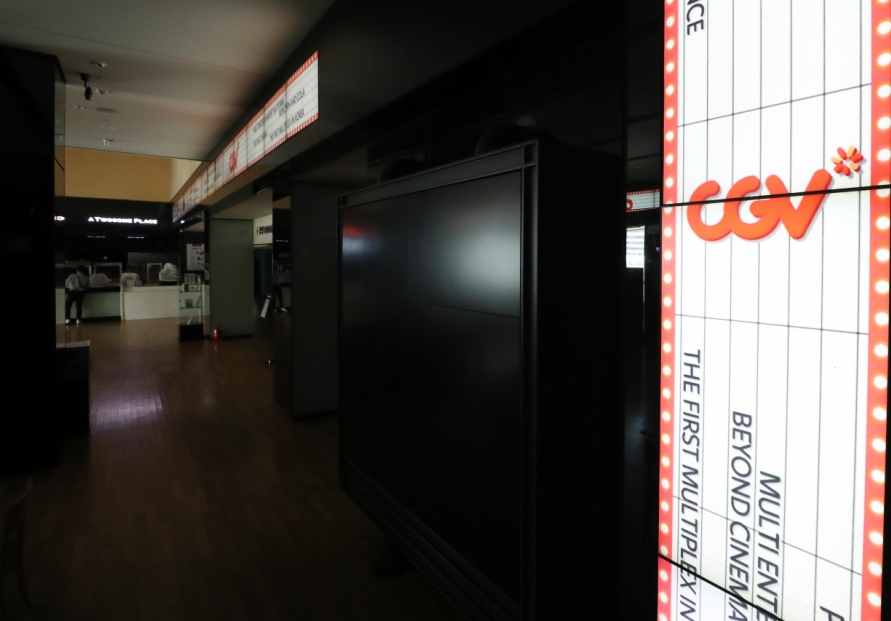 CGV shuts down 7 branches with more closures to follow