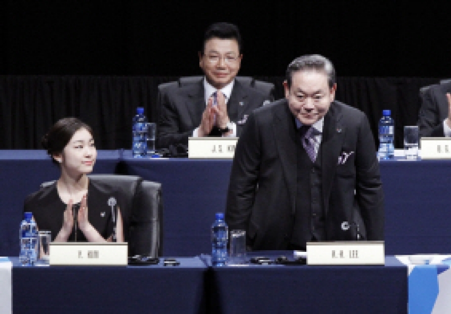 As ex-IOC member, late Samsung Chairman Lee Kun-hee also left mark on S. Korean sports