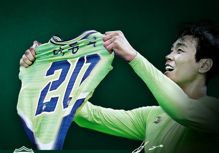 S. Korean football's career leading scorer announces retirement