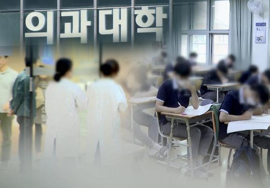 Presidential panel members call for increasing medical school quotas