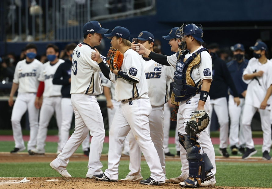 Dinos on verge of Korean Series title after shutting out Bears 5-0