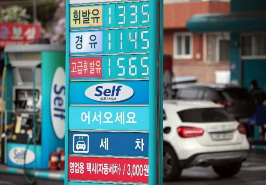 No recovery in sight for pandemic-hit S. Korean oil refiners