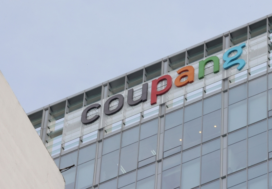 Coupang picked as millennials' favorite shopping mall