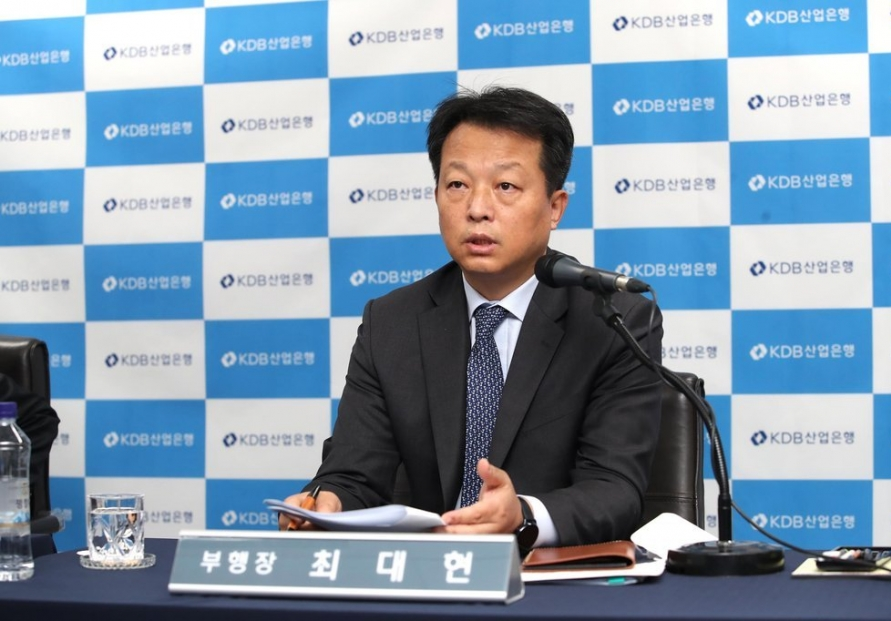 KDB chief says integration of Korean Air, Asiana Airlines may generate W300b in profit