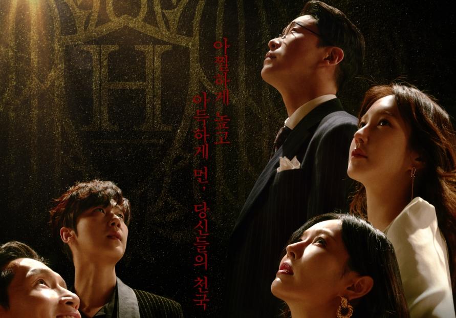 COVID-19 plagues drama productions