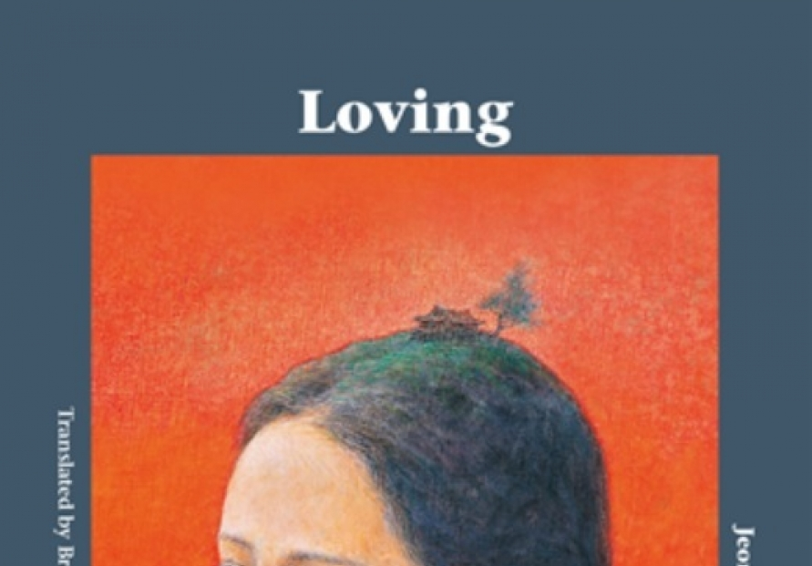 Poet Jeong Ho-seung speaks of relationships in 'Loving' and 'Lonesome Jar: Poetic Fables'