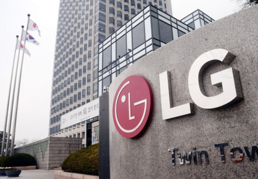 LG Electronics to establish new biz center in US to seek future growth engines