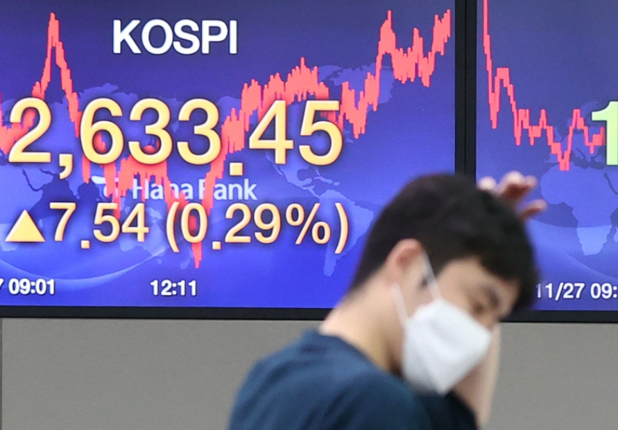 Seoul stocks hit new all-time high; Korean won at 29-month high