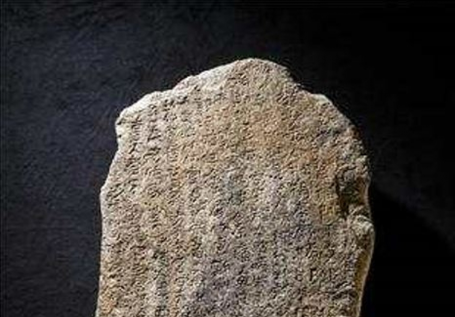 Earliest monument from Silla Kingdom to go on permanent display in Gyeongju