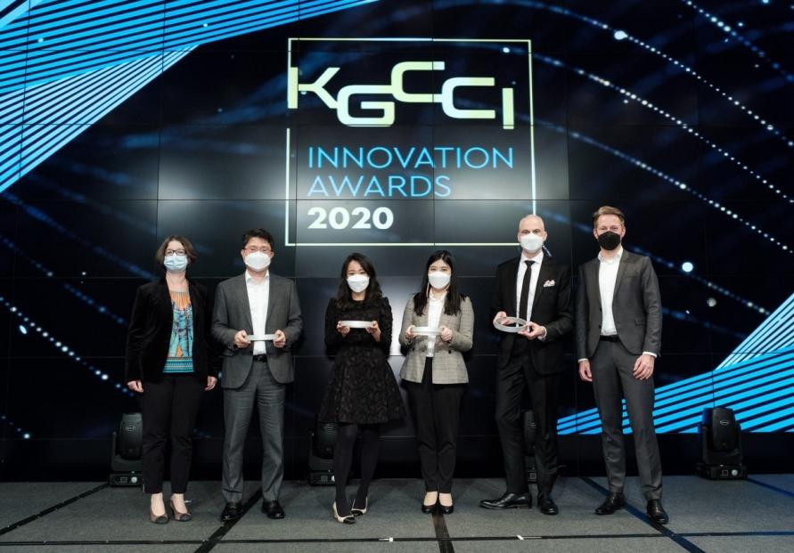 Innovative companies awarded at KGCCI ceremony