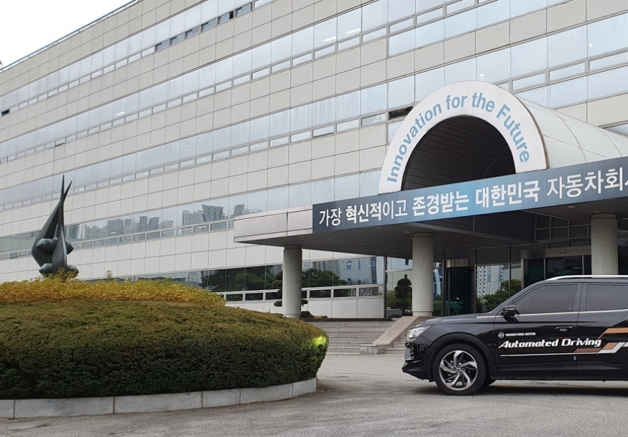 SsangYong Motor approved to test Level 3 autonomous vehicle