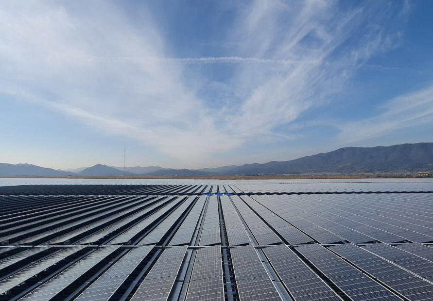LS Cable & System expands footprint to solar power biz