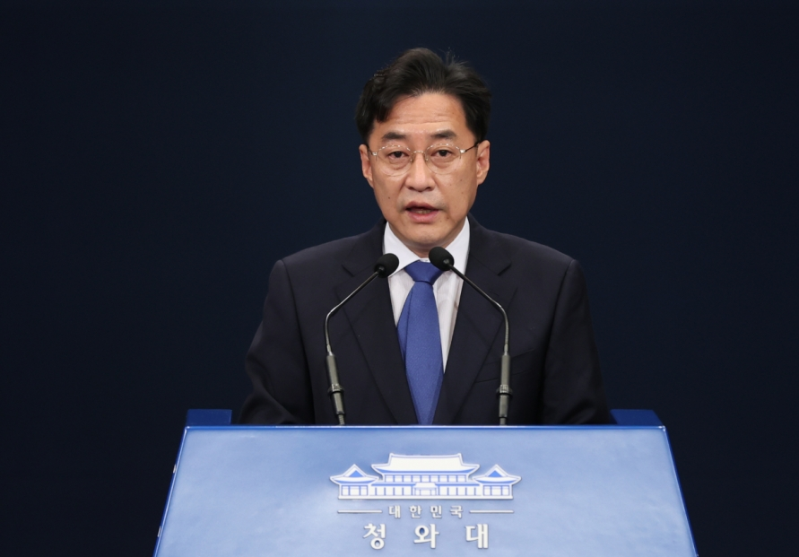 Cheong Wa Dae denies report of S. Korea-China-Japan summit postponement