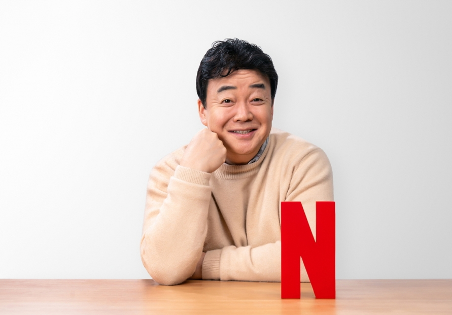 Paik Jong-won to star in Netflix original series 'Paik's Spirit'
