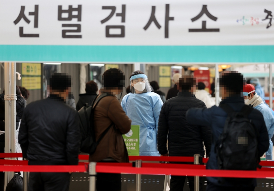 S. Korea may extend current social distancing rules with more exemptions