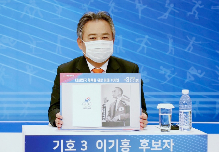 S. Korean IOC member wins re-election as head of S. Korean Olympic body