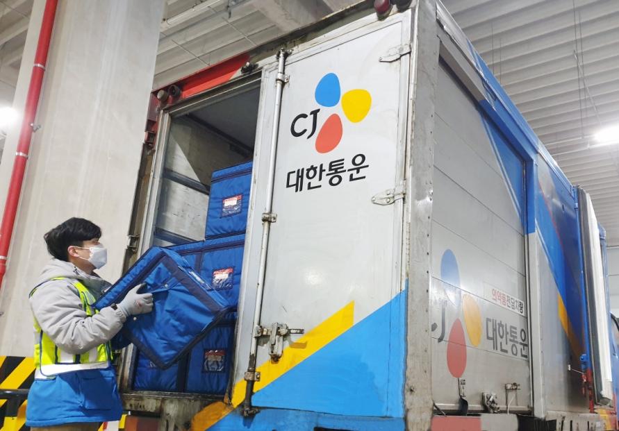CJ Logistics floated for vaccine distribution