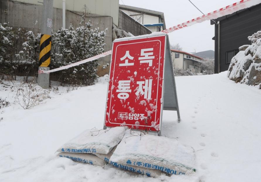 S. Korea confirms 67th case of highly pathogenic bird flu