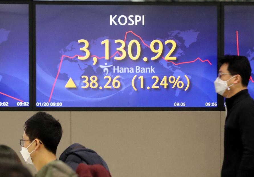 Seoul stocks open higher on tech, auto gains