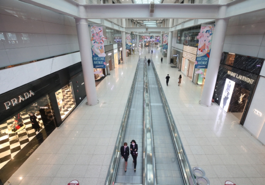 Lotte, Shilla to close duty-free stores at Incheon Airport's Terminal 1 after next month
