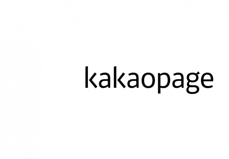 Kakao's two content arms to merge into Kakao Entertainment