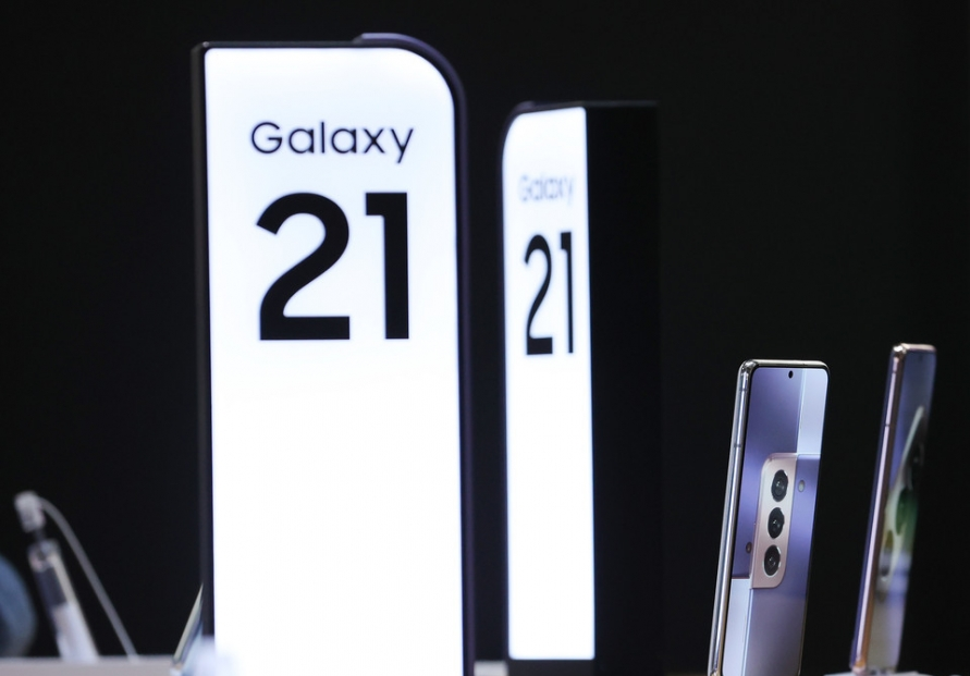 Galaxy S21 sales tipped to hover around 2.4m units in S. Korea this year: report
