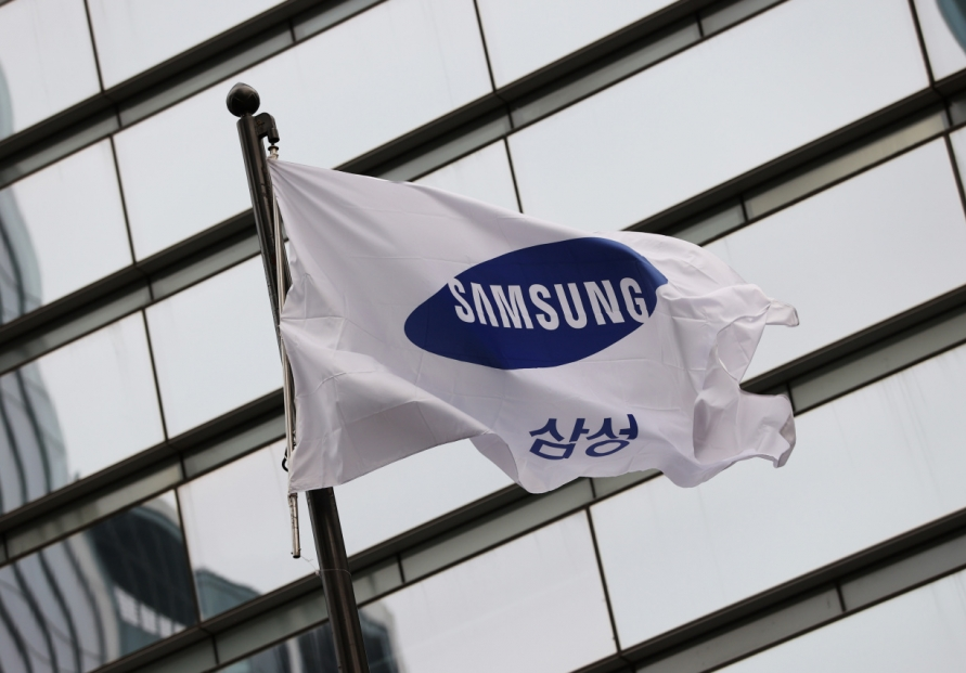 Samsung's jailed heir gives up appeal
