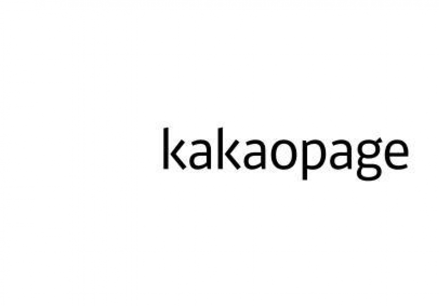 Kakao merges two arms to launch Kakao Entertainment