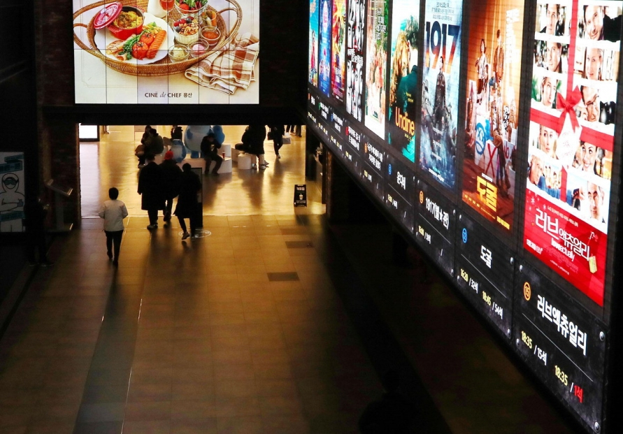 Cinema closures in S. Korea hit 12-year high in 2020 on coronavirus