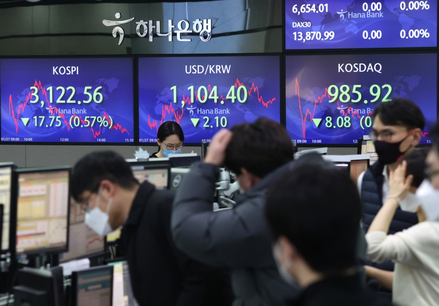 Seoul stocks fall on foreign selling ahead of US Fed meeting