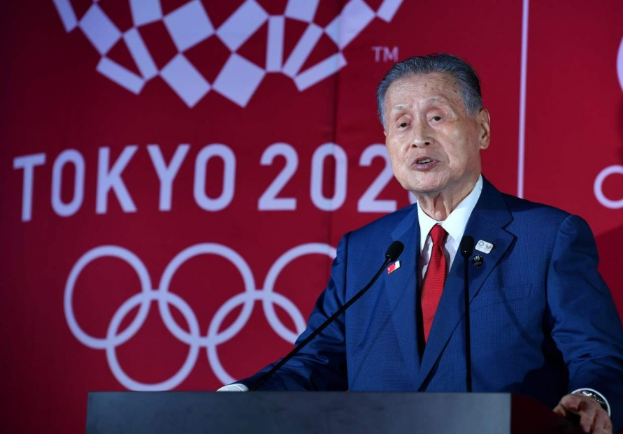 [Newsmaker] Mori to resign Tokyo Olympics over sexist remarks: reports