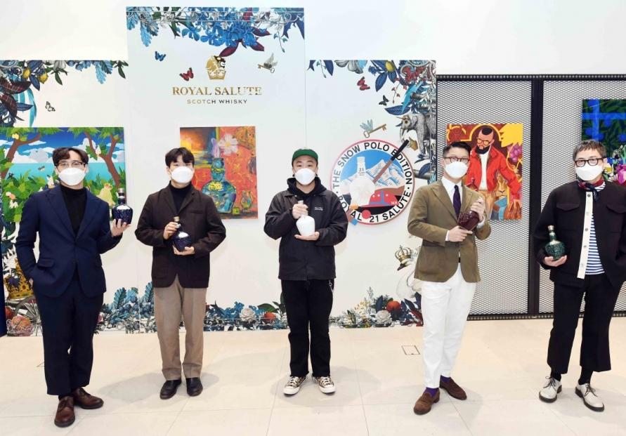 [Photo News] Royal Salute Contemporary Art Digital Festival