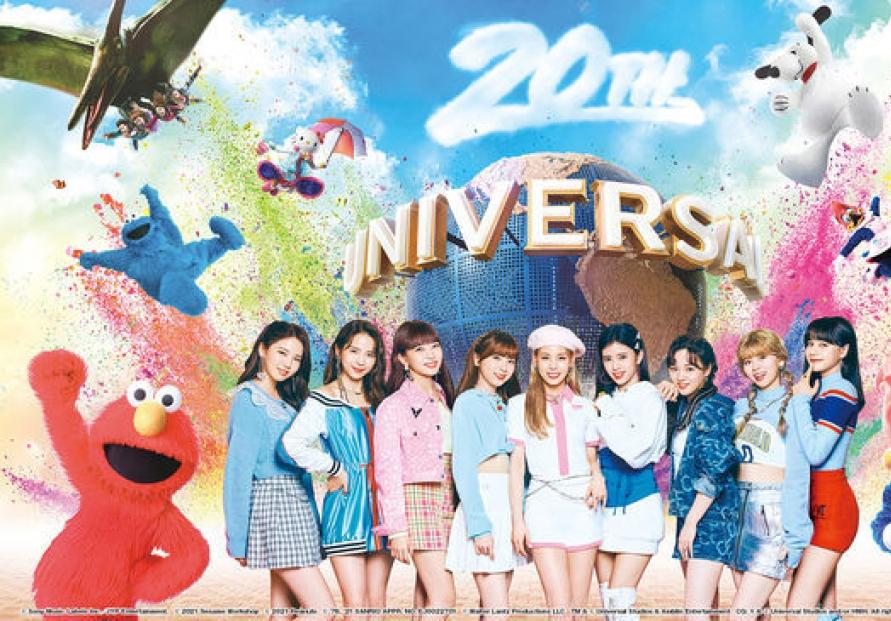 NiziU collaborates with Universal Studios Japan