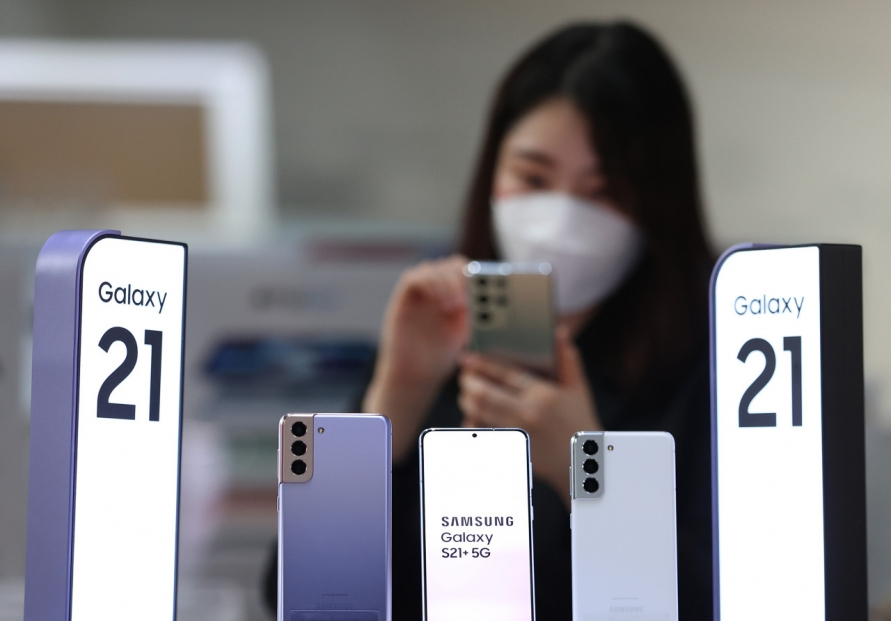 S. Korea nears 13m 5G users in Jan.