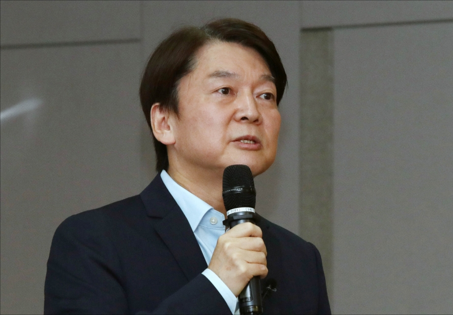 Ahn Cheol-soo wins 1st round of primary for Seoul mayor candidacy