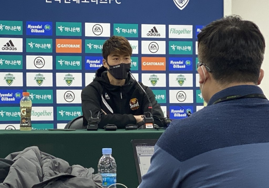 [Newsmaker] Court battle looms for football star Ki Sung-yueng in assault scandal